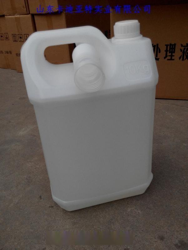 车用尿素 汽车尿素 车用尿素溶液 车用尿素 厂家 价格 图片