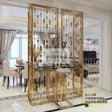 不鏽鋼裝飾隔斷 鏤空雕花金屬屏風 現代輕奢客廳簡約隔斷定製