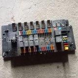重汽豪沃接線盒 重汽豪沃右控制模組 豪沃電器接線盒 廠家直銷