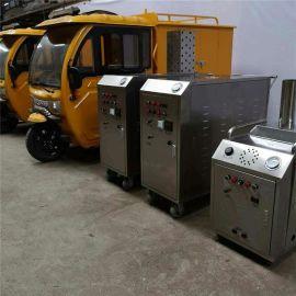 高温蒸气洗车机 车载可移动清洁机 上门移动蒸汽清洗机
