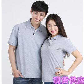 男女POLO衫短袖翻领全棉T恤衫班服工作服定做广告衫绣花印字LOGO