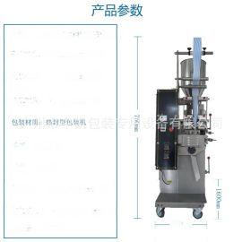 厂家直销小袋1-5g纳米矿晶干燥剂高速连切包装机 颗粒高速包装机