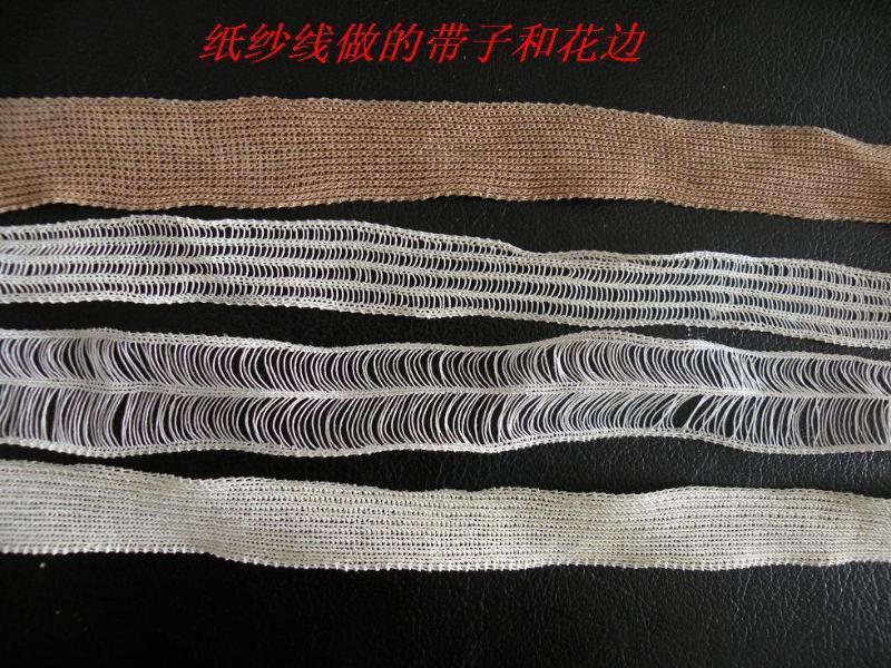 供应编纸带,钩纸带,钩纸花边带,纸纱丝带,纸丝线带,纸丝带