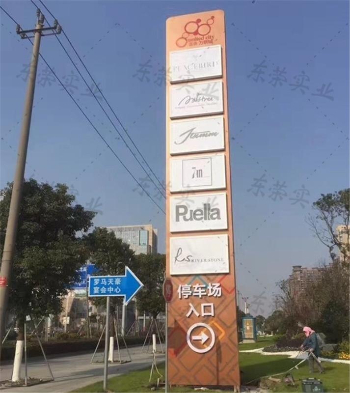 不锈钢导向牌不锈钢户外宣传栏led展示牌不锈钢指示牌方向指示牌