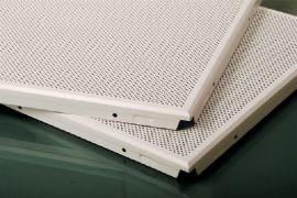 欧佰铝天花厂家直销铝扣板、铝方板