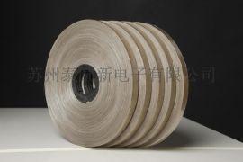 **加厚、云母带,高温云母纸,耐火云母带,0.12mm,0.14mm