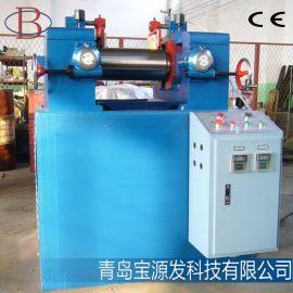 青岛宝源发小型实验室橡胶炼胶机XK-160立式电加热开炼机