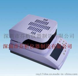 塑料水分测试仪(色母料水份测定仪)