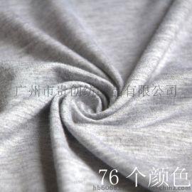 40s莫代尔 木代尔单面人棉汗布 内裤小背心面料 内衣针织布