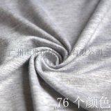 40s莫代爾 木代爾單面人棉汗布 內褲小背心面料 內衣針織布
