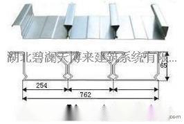 YXB65-254-762闭口楼承板 YXB65-254-762闭口压型板