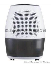 深圳除湿机,家用除湿机WDF13BT1,抽湿器