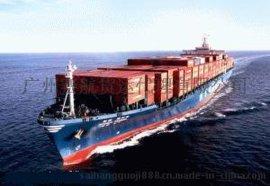 广州到日本海运双清到门