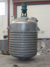 外盘管反应釜500L