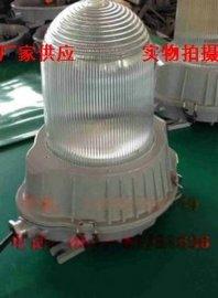 三防金卤灯GC101-L70/L100/L150防水防尘防震防眩灯