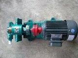 茁博品牌KCB18.3-960潤滑齒輪泵
