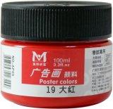 美邦水粉顏料系列 AP05 濃縮廣告畫顏料 考試專用