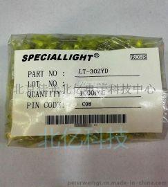 3mm黄光 直插led发光二极管