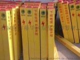 10*10*100玻璃鋼電力電纜標誌樁廠家+包郵+定做