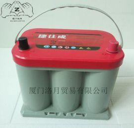 捷仕成牌工程机械卷绕式铅酸蓄电池12V55AH