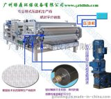 綠鼎環保專業生產過濾壓榨機