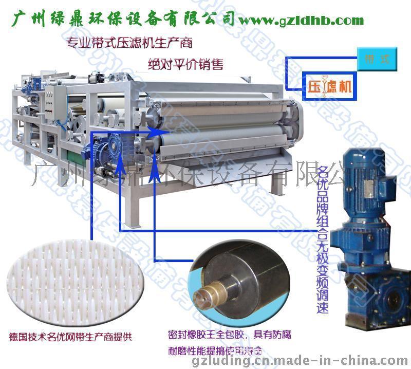 绿鼎环保专业生产过滤压榨机