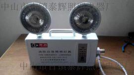 厂家专业生产新国标消防应急照明 LED双头灯