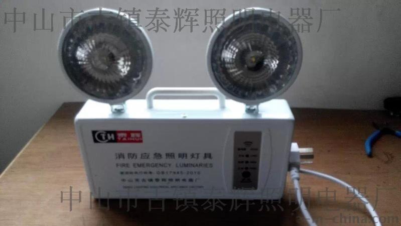 廠家專業生產新國標消防應急照明 LED雙頭燈