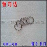 供应优质钢铃 压铸机钢环 浙江钢令