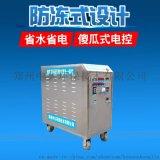 环保节水型蒸汽洗车机 停车场用移动洗车机设备 蒸汽冷水多功能洗车机报价