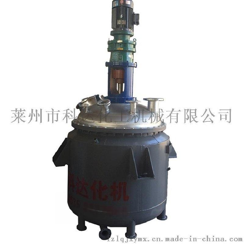 外盘管式不锈钢反应釜  电加热反应釜反应设备