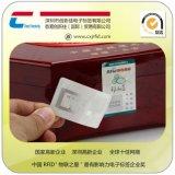 NFC防伪电子标签,高档烟酒防伪标签厂家,rfid易碎防伪标签
