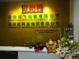 供应防静电地板、全钢防静电地板·PVC防静电地板、陶瓷防静电地板