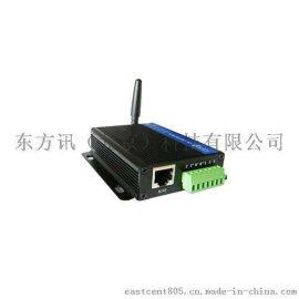 东方讯 2G短一信服务器 智能短一信服务器 报警机 短一信机 机房监控 NS2015 2025