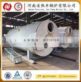 四川1吨2吨燃气工业蒸汽锅炉多少钱 四川省环保天然气生产厂家