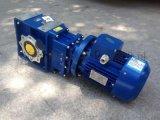 研发产品KM090C紫光准双曲面齿轮减速机