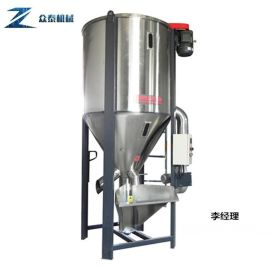 立式干粉搅拌机 腻子粉搅拌机 单项电搅拌罐厂家定制