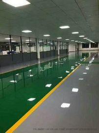 青島環氧地坪漆材料廠家批發銷售