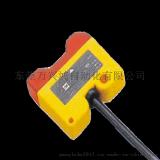 台湾泛达DX-02N光电开关光电传感器