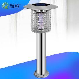 灭蚊灯厂家批发 太阳能环保照明两用可充电 环保时尚LED草坪灯