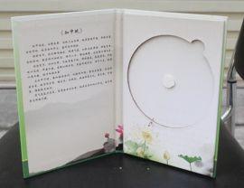 可来图订制书形式光盘碟CD盒子一整套印刷广州厂家定做广告CD纸盒