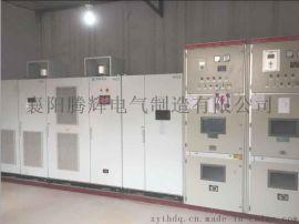 腾辉电气高压变频柜厂家供应节能型高压变频器