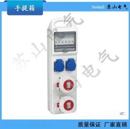 新手提式插座箱塑料外壳检修配电箱32A16A移动电源,工业插板照明