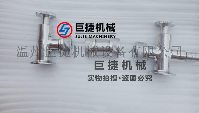 厂家直销卫生级快装水位计、外丝液、快装水位计