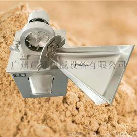 供应全新粉碎机风冷式万能粉碎机全不锈钢超细120目粉碎机**