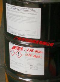 美国瀚森HEXION(原壳牌)Epikure8545-W-52水性胺固化剂