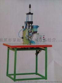 桌面型气压铆钉机,主打3毫米以下特小半空心铆钉