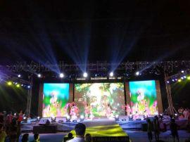 汉创LED全彩显示屏租赁屏P3.91P4.81室内舞台租赁屏