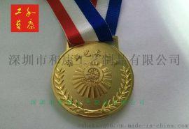 定制金屬獎牌 鋅合金立體浮雕獎牌制作 馬拉鬆紀念獎牌制作 制作體育跑步獎牌