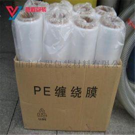 PE缠绕膜批发 托盘打包膜 塑料包装膜 PVC膜生产厂家 广东厂家直销